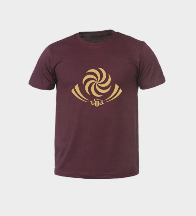 რაგბის მაისური, ღვინისფერი მაისური დიდი ოქროსფერი ბორჯღალით